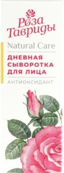 Дневная сыворотка для лица антиоксидант Роза Тавриды купить