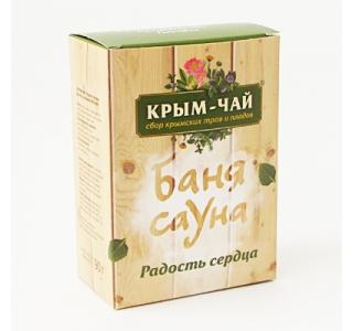 Чай для сауны и бани «РАДОСТЬ СЕРДЦА» Крым чай