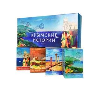 """Подарочный набор чая """"Крымские истории"""", ТГК"""
