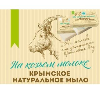 Мыло на козьем молоке БЕЛОСНЕЖНЫЙ КОКОС деликатный скраб