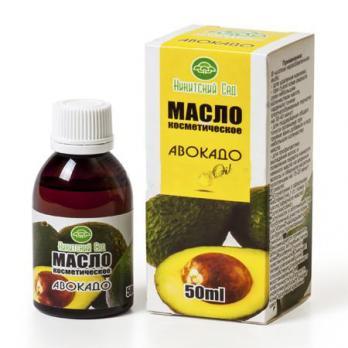 Масло растительное косметическое Авокадо 50мл. Никитский сад