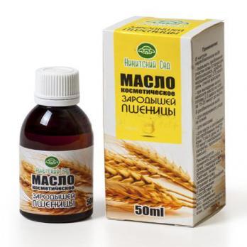 Масло растительное косметическое Из зародышей пшеницы 50мл. Никитский ботанический сад купить