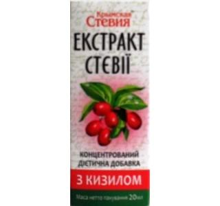 Экстракт стевии с кизилом (флакон, 20 гр)