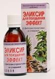 Эликсир для похудения с ягодами Годжи 50 мл Крымская стевия купить