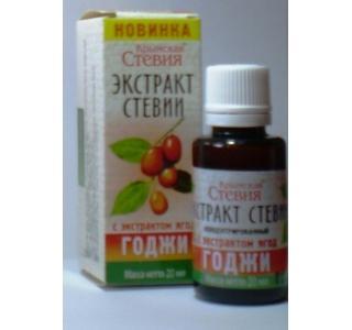 Экстракт стевии с ягодами Годжи (флакон, 20 гр)