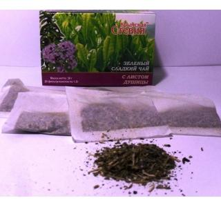 Зеленый чай со стевией и душицей 30 грамм (20 ф/п)