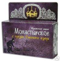 Крымское мыло Монастырское С грязью Сакского озера 80г Формула здоровья купить