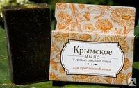 Крымское мыло на основе грязи Сакского озера для проблемной кожи 80г.