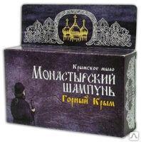 Крымский натуральный твердый шампунь - Горный Крым 80г.