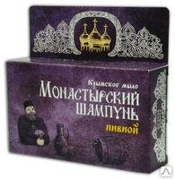 Крымский натуральный твердый шампунь - Пивной 80г.