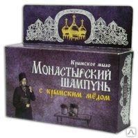 Крымский натуральный твердый шампунь - С Крымским медом 80г.