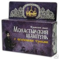 Крымский натуральный твердый шампунь - С целебными травами 80г.