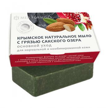 Мыло на основе лечебной грязи сакского озера MED formula Основной уход Дом природы купить