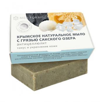 Мыло на основе лечебной грязи сакского озера MED formula Антицеллюлит Дом природы купить