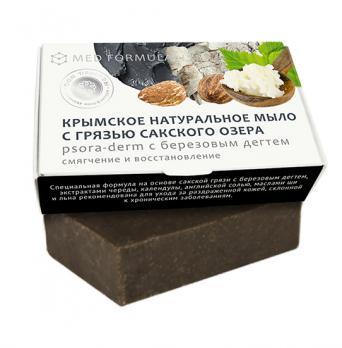 Мыло на основе лечебной грязи сакского озера MED formula PSORA-DERM с березовым дегтем Дом природы купить