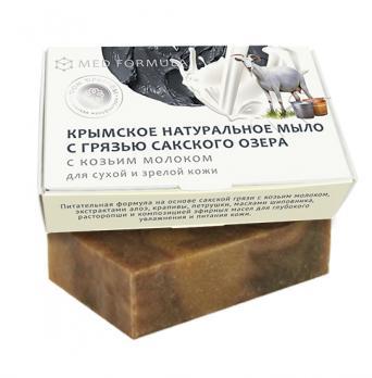 Мыло на основе лечебной грязи сакского озера MED formula На козьем молоке Дом природы купить