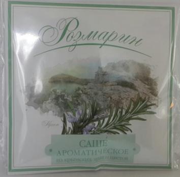 """Саше с Розмарином, """"Крым-Чай"""""""