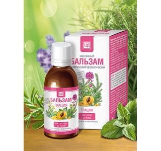 Грация - аромабальзам для ухода за кожей тела 50мл ЦА