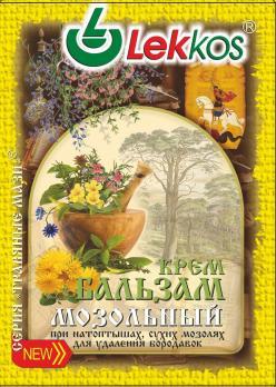 Крем-бальзам Леккос Мозольный (для удаления бородавок), 10гр.