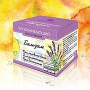 Успокаивающий бальзам косметический ароматический профилактический при головной боли для релаксации при бессоннице 14г ЦА